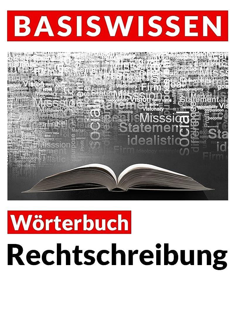 モンキー辛な農奴Rechtschreibung: W?rterbuch Basiswissen (German Edition)