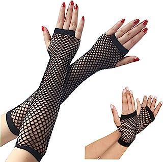 دستکش توری 16 سبک 80 زنانه و دخترانه در لوازم جانبی لباس مخصوص مهمانی