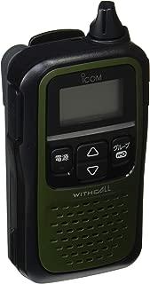 アイコム トランシーバー(無線機) WITHCALL IC-4110 [ダークグリーン]