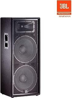 JBL Professional JBL JRX225 Portable Dual 15