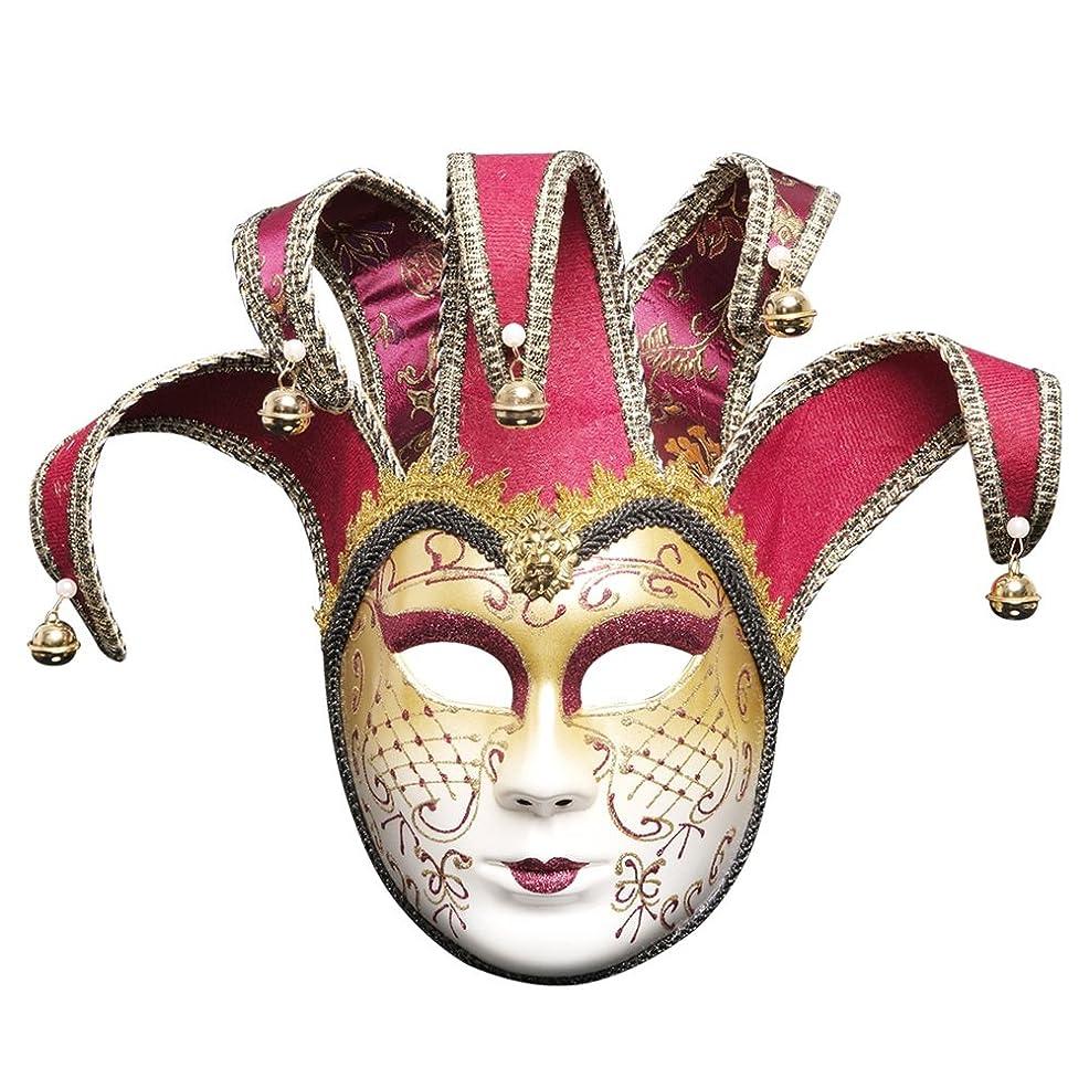 皮複製する永遠にハロウィンボールパーティーマスククリスマスクリエイティブ新しいフルフェイスメイクアップマスク (Color : B)