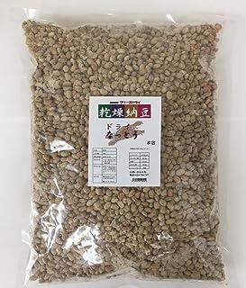 乾燥納豆 お買い得パック1kg 業務用&ご家庭用