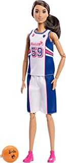 Barbie Made to Move Basketball Player,  Brunette with Basketball