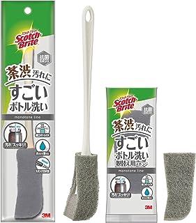 【Amazon.co.jp限定】 3M スポンジ ブラシ 水筒 すごいボトル洗い グレー 取替1個付 スコッチブライト MBC-03KGY&R