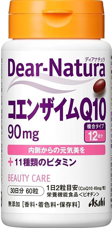 ディアナチュラ コエンザイムQ10 60粒 (30日分)