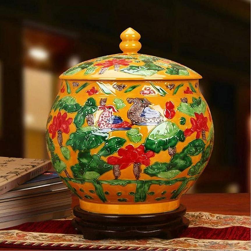 ホステル溢れんばかりの交換花器 磁器粘土セラミック優れ景徳鎮陶磁器の資本家の装飾セラミック製品 花瓶 (Color : Yellow)