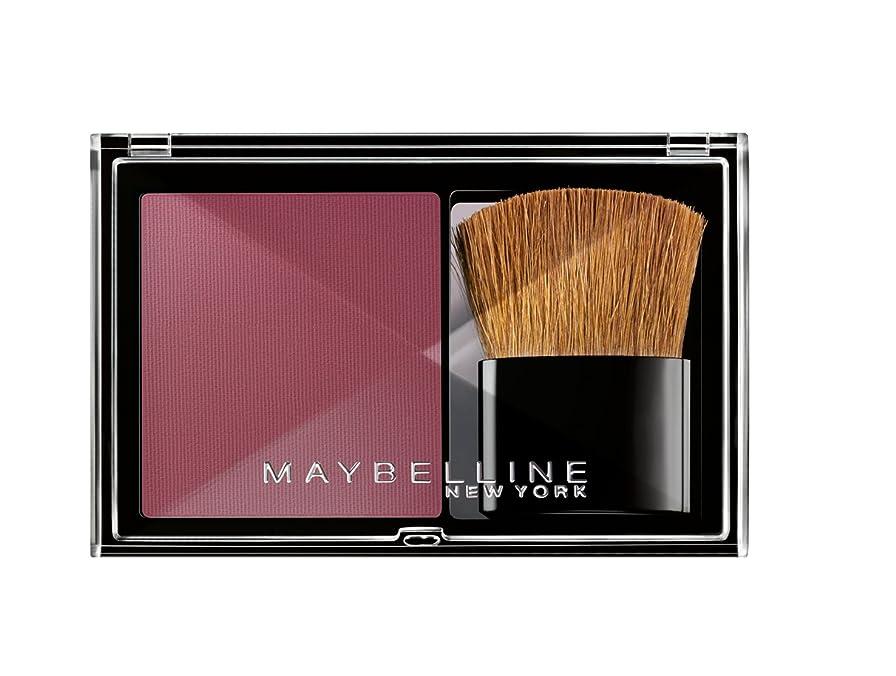 守銭奴シンポジウムハイライトMaybelline New York Expert Wear Blush Rouge Flash Plum/Pflaumenfarbenes Rouge-Puder, Make-Up für einen frischen Teint mit leichtem Tragekomfort, inkl. Pinsel, 1 x 5,2 g