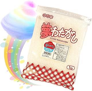 わたあめファクトリー 高品質バージョン 綿菓子 専用 ザラメ バニラ味 1kg わたがし カラーザラメ 色 味 匂いがあるのはこのシリーズのザラメだけ