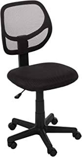 Amazon Basics Low-Back, Upholstered Mesh, Adjustable, Swivel Computer Office Desk Chair, Black