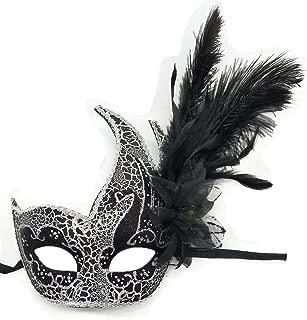 Feather Masquerade Mask Eyemask Halloween Mardi Gras Cosplay Party Face Mask
