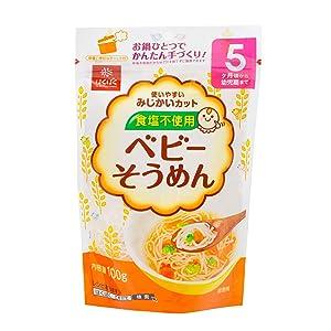 HAKUBAKU Baby Somen Noodles no salt 100g x 3bags for 5 months and up
