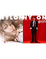 NYLON JAPAN(ナイロン ジャパン) 2019年 6 月号 [雑誌](表紙 / guys表紙:新垣結衣)