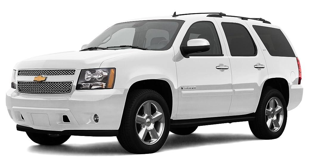2007 Chevrolet Tahoe Ltz >> 2007 Chevrolet Tahoe Ltz 4 Wheel Drive 4 Door 1500 Summit White