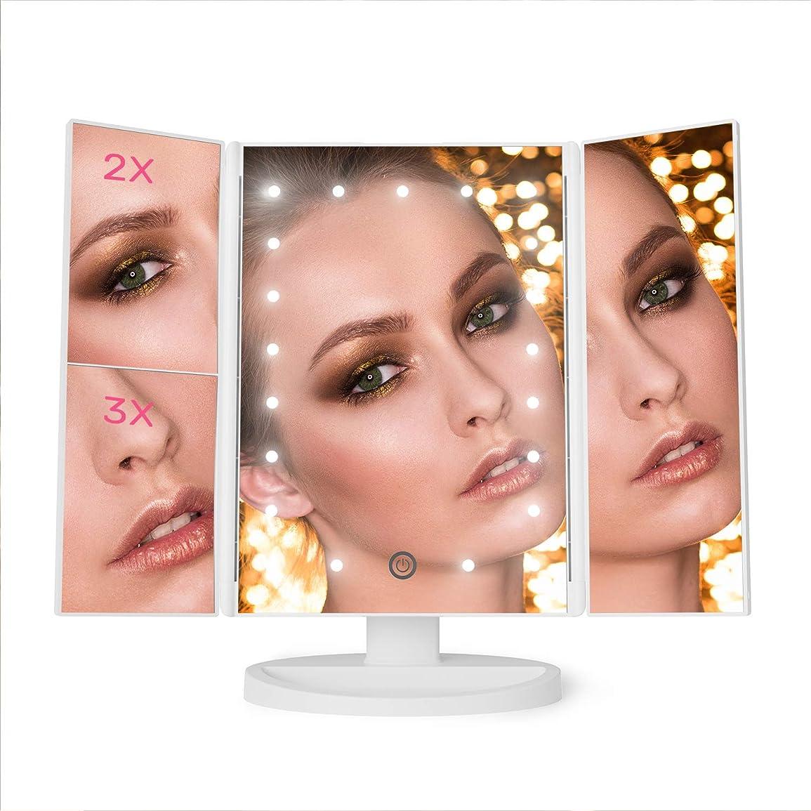 ゴールデンコンテンツ必要化粧鏡 化粧ミラー 鏡 三面鏡 女優ミラー 卓上 led付き 折りたたみ 拡大鏡 2&3倍 明るさ調節可能 180° 電池&USB (ホワイト)