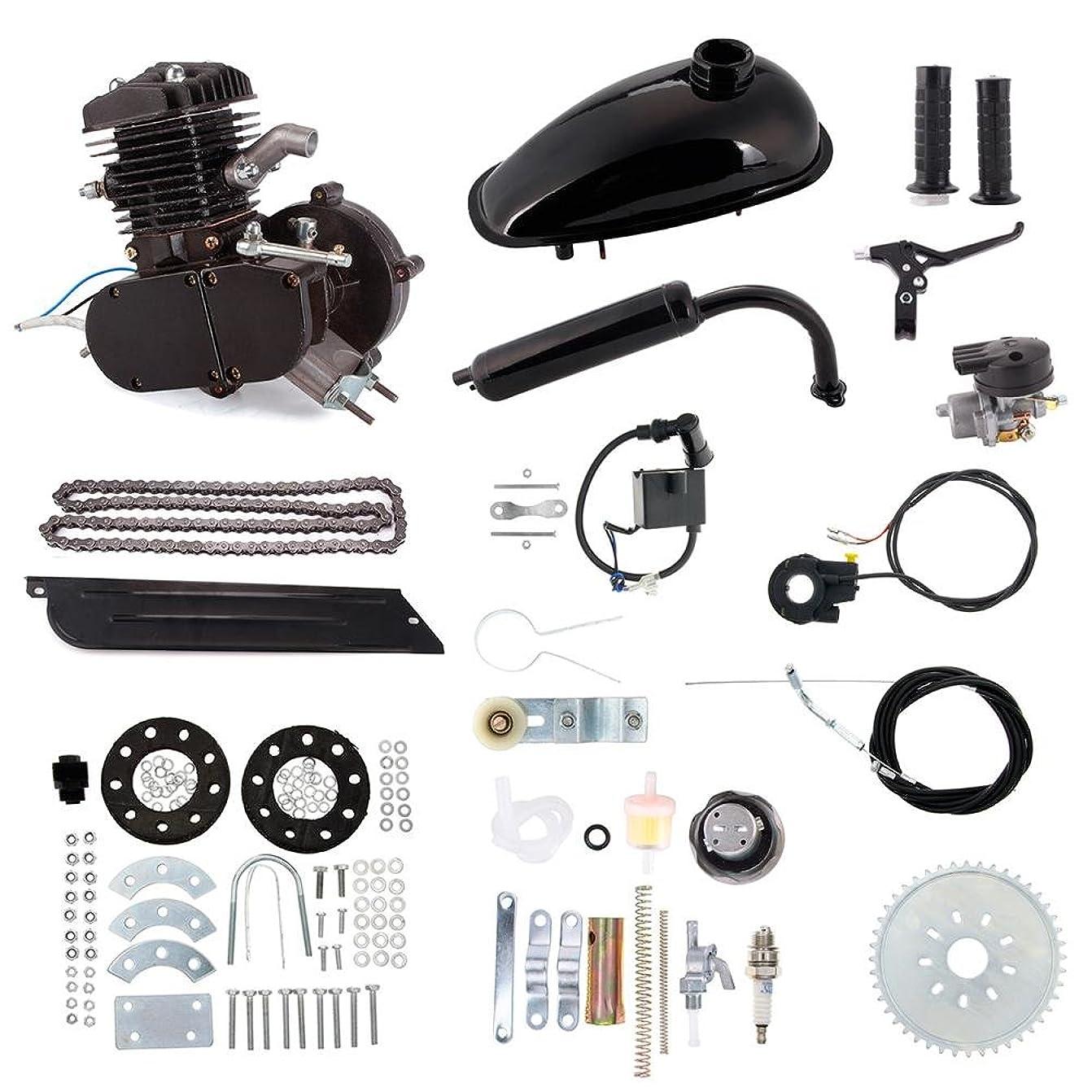 天井食堂ビジョンNiome 80cc 2ストローク 自転車ガソリンエンジン 空気冷却モーターキット 電動自転車プッシュバイク用