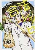 紺田照の合法レシピ(2) (KCデラックス)