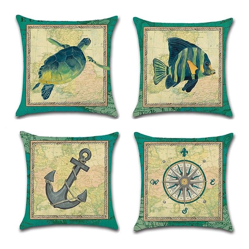 4 Park Ocean Theme Pillow Covers - tropical fish / sea turtle / Nautical Anchor / Nautical Compass Cotton Linen Home Decorative Throw Pillow Case Cushion Cover 18