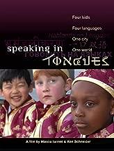 speaking in tongues film