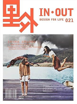 里外 双月刊 2012年01期