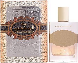Musk Al Muntakhab by Ard Al Zaafran for Women - Eau de Parfum, 100ml