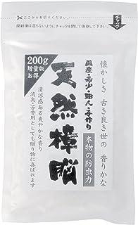 【国産天然樟脳 200g】天然防虫剤 昔ながらの懐かしい香り 着物、洋服、お部屋の消臭 お得な増量版 /日本のいいもの