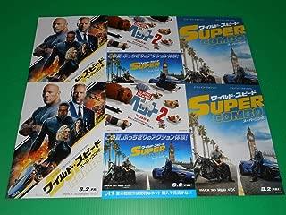 映画チラシ「ワイルド・スピード スーパーコンボ」ドウェン・ジョンソン/ジェイソン・ステイサム3種6枚・