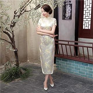 Chinese Traditional Ladies Sexy Cheongsam Short Sleeve Cheongsam