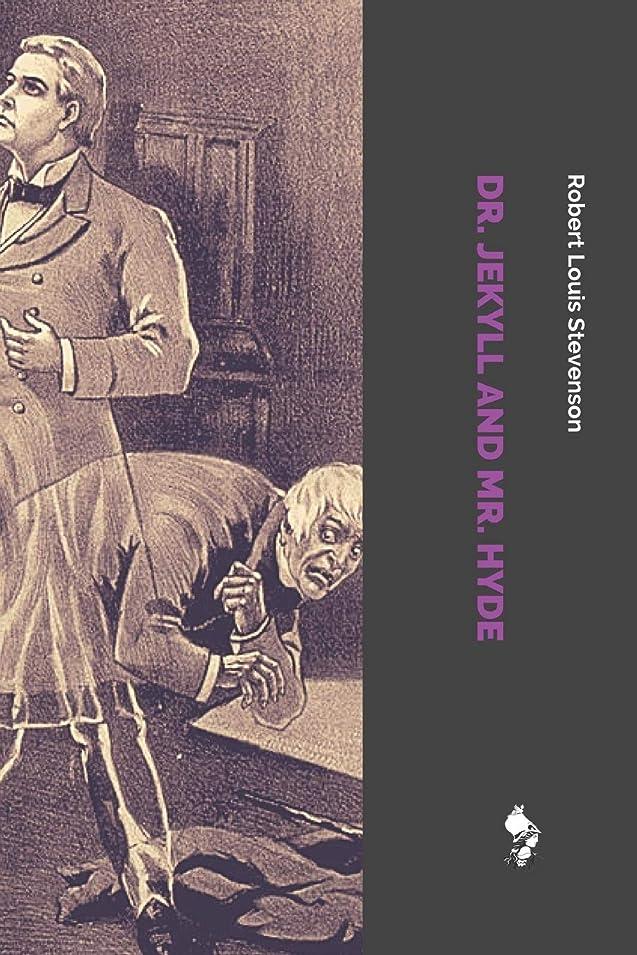 レイア治療入場Dr. Jekyll and Mr. Hyde