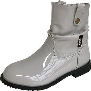 [アマート] ジュニア ルーズ クシュクシュ ハーフ ブーツ 長靴 雨靴 防水 通学 親子 ファミリー ガールズ ボーイズ 4色 AMT-3202 (20.0 cm, グレー)