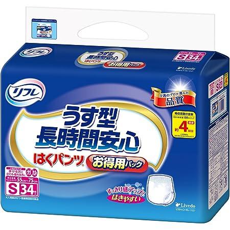 リフレ はくパンツ 長時間安心 4回分吸収 大人 紙おむつ 尿漏れ はきやすい Sサイズ 34枚入