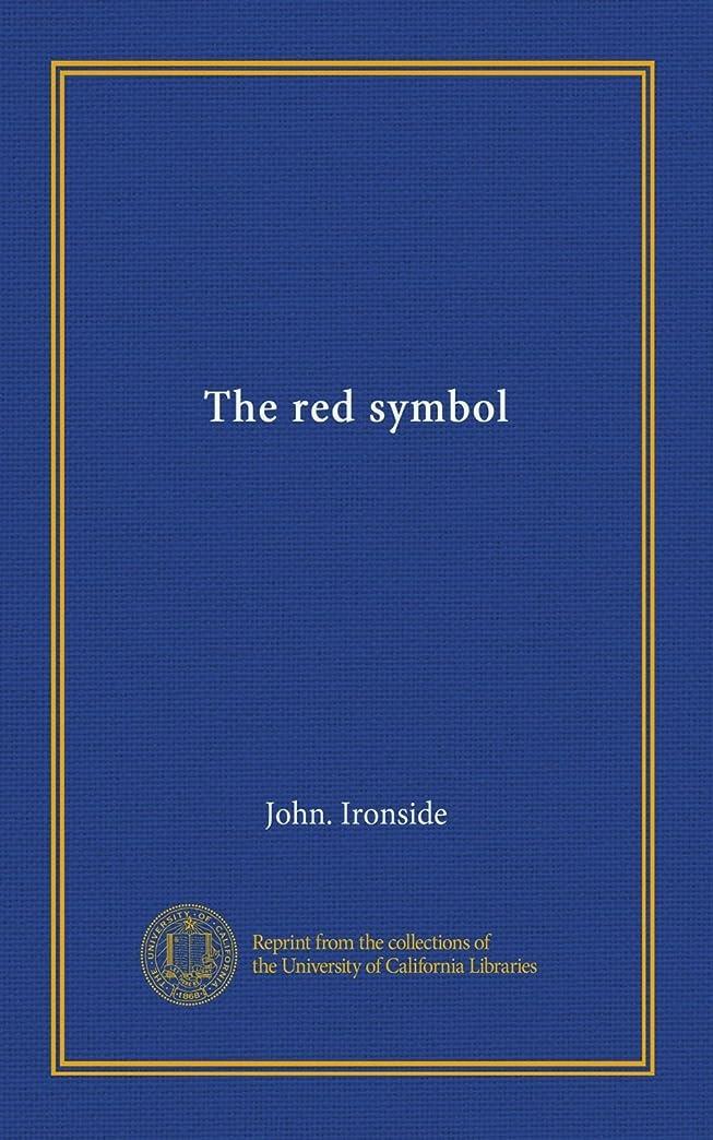 エンティティ帳面限界The red symbol