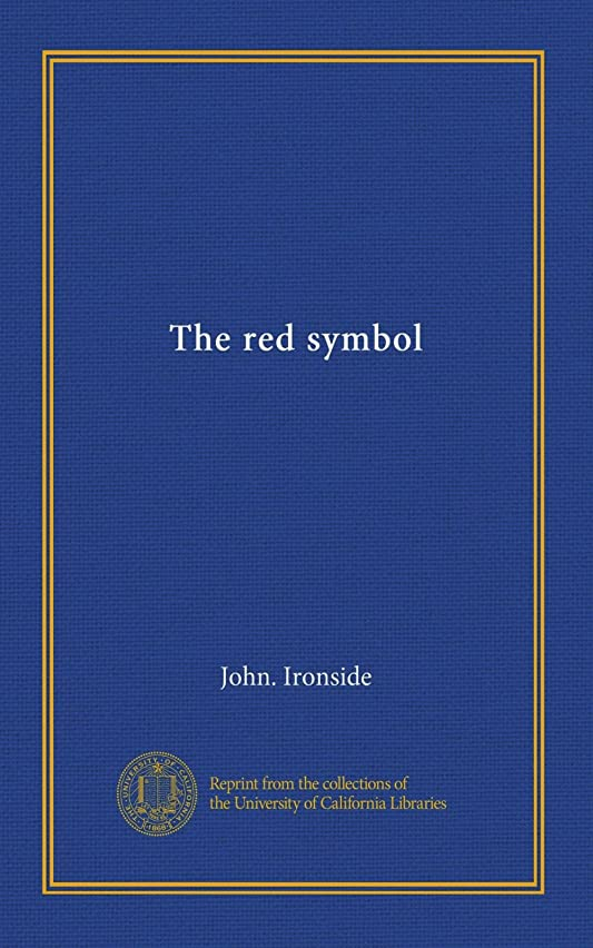 伝統襟プレゼンテーションThe red symbol