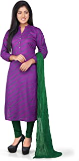 Vastra Vinod Women's Cotton Salwar Suit Set