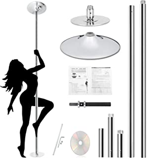 F2C Removable Dancing Pole Kit 45mm Height Adjustable Spinning Dancing Pole for Home Exercise Gym Club Party Use