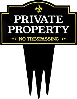 """Brookfield Products Private Property No Trespassing Yard Sign with Stake 