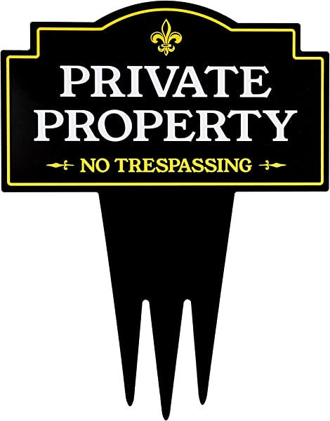 Brookfield Products Private Property No Trespassing Yard Sign With Stake Unique Triple Self Staking Design Heavy Duty Dibond Aluminum Material Stakes Easily In Home Lawn 16 Tall X 12 5 Wide
