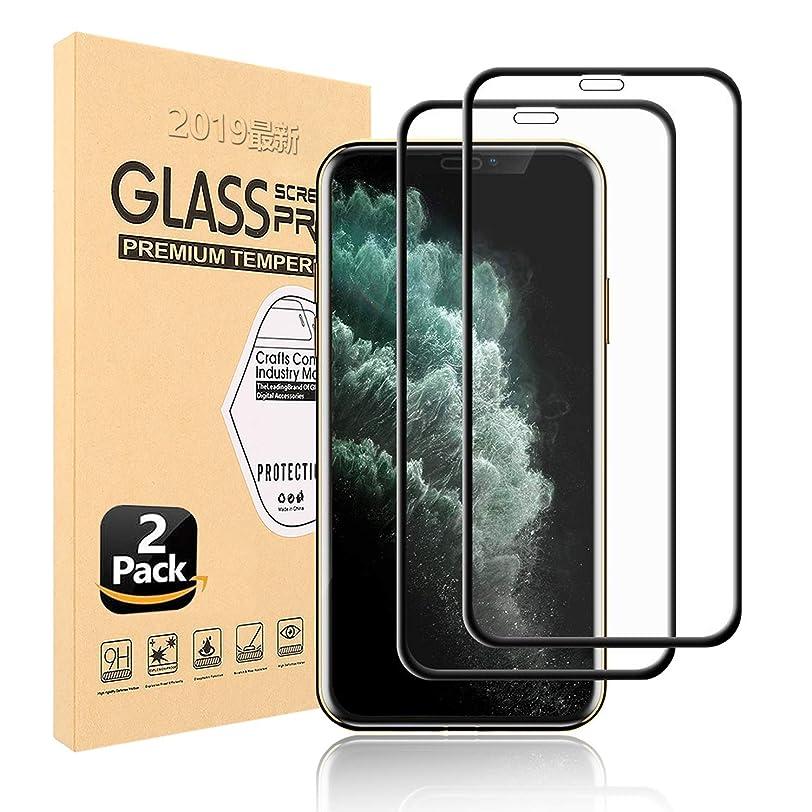ジムフォーマット解体するiPhone 11 pro ガラスフイルム【2019年9月最新版】iPhone XS/X ガラスフィルム 5.8インチ 用 液晶保護ガラスフィルム 日本旭硝子製 防指紋 業界最高硬度9H 透過率99.9% iPhone 11 Pro フィルム 【2枚セット】 (アイフォン11 Pro/X/Xs用)