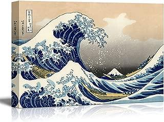 wall26 - The Great Wave Off Kanagawa by Hokusai - Canvas Art Wall Decor- 24