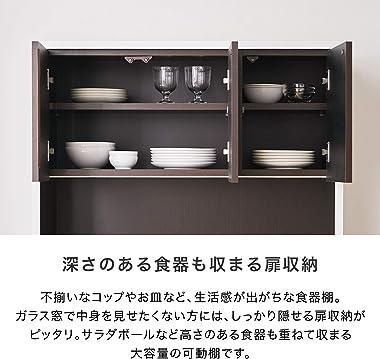 LOWYA ロウヤ 食器棚 キッチン収納 キャビネット 幅95cm 国産 開梱設置無料 ホワイト/ダークブラウン