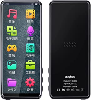 /M9 BT MP3 Portable Music Video Player Mini Music Player 3.5-inch Screen with Speaker FM Radio Recording Stereo FM Automat...