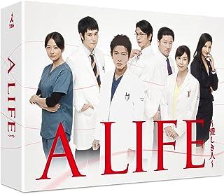 A LIFE〜愛しき人〜 DVD-BOX