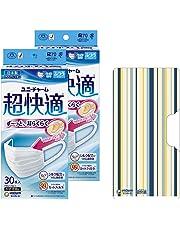 【Amazon.co.jp限定】超快適マスク プリーツタイプ ふつう 60枚(30枚×2)+マスクケース (ユニ・チャーム)