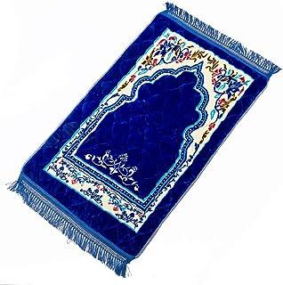 Qirat In Namaz