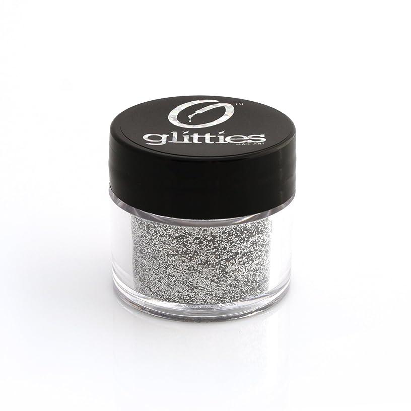 GLITTIES Silver Fine Glitter Powder- for nail art or mix with gel nail polish, gel and acrylic powder (Silver)