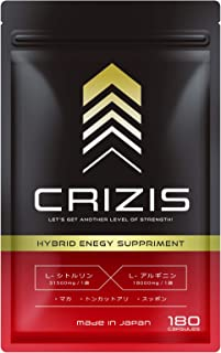 ULBO CRIZIS シトルリン アルギニン 亜鉛 厳選11成分 栄養機能食品 30日分 180粒