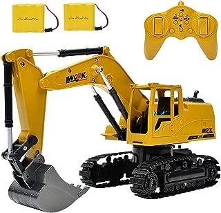 多機能ショベルカー 掘削機 RCブルドーザー 子供のおもちゃの車 建設車両おもちゃ ラジオコントロール 大きいサイズ (黄)