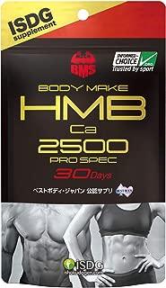 [公式通販専売品]ISDG 医食同源ドットコム HMB Ca2500mg プロスペック [ベストボディ・ジャパン 公認サプリ] 270粒 約30日分