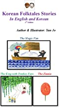Korean Folktale Stories