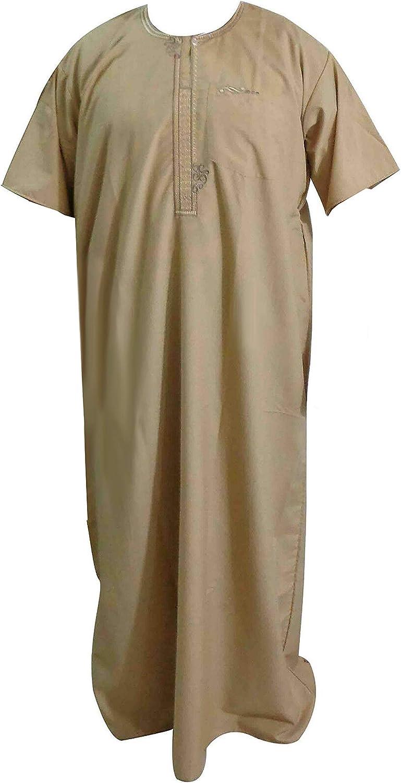 bonballoon Men Thobe Thoub Abaya Robe Juba Qamis Daffah Dishdasha Islamic Arab Kaftan 398 (60 Hummus Yellow)