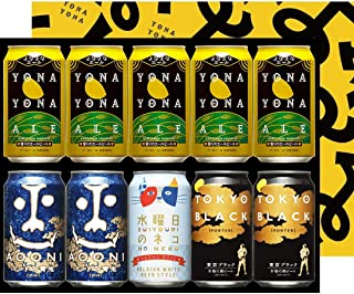 【お中元ギフト】よなよなエール ビールギフト 4種 飲み比べ [ 350ml×10本 ] [ギフト包装済] エールビール クラフトビール 人気4種詰め合わせ